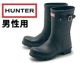 styl-us   Rakuten Global Market: Translation and parts Hunter ...