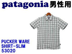 パタゴニア パッカーウェア シャツ スリム 米国(US)基準サイズ 男性用 PATAGONIA PUCKER WARE SHIRT-SLIM 53020 メンズ 半袖シャツ トップス フェザーグレー(01-20872237)