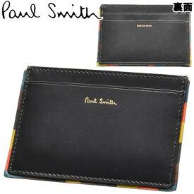 ポールスミス アーティストストライプ 男性用兼女性用 PAUL SMITH ARTIST STRIPE 4768 EDGE メンズ レディース カードケース (60340030)
