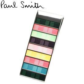 ポールスミス マネークリップ 男性用兼女性用 PAUL SMITH MONEYCLIP MINISTRIPE APMINI メンズ レディース マネークリップ (60349001)