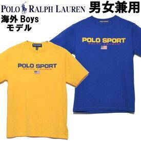 ポロ ラルフローレン ポロ スポーツ コットンジャージ 男性用兼女性用 POLO RALPH LAUREN POLO SPORT COTTON JERSEY 323-795487 メンズ レディース 半袖Tシャツ (2123-1218)