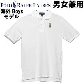 ポロ ラルフローレン ポロベア半袖ポロシャツ 男性用兼女性用 POLO RALPH LAUREN 323-785952 メンズ レディース 半袖ポロシャツ ホワイト (01-21231110)