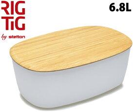 リグティグ byステルトン ブレッドボックス 6.8L RIGTIG BREAD BOX Z00038 保存容器 ホワイト (01-79140001)