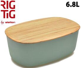 リグティグ byステルトン ブレッドボックス 6.8L RIGTIG BREAD BOX Z00038 保存容器 グレー (01-79140003)