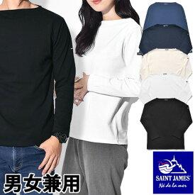 セントジェームス ウェッソン ギルド U A 男性用兼女性用 SAINT JAMES OUESSANT GUILDO 2503 メンズ レディース 長袖Tシャツ (2068-0028)