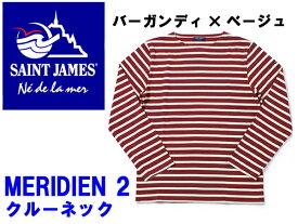セントジェームス SAINT JAMES メリディアン MERIDIEN 2 5196 ボーダー カットソー クルーネック バスクシャツ ピリアック ウェッソン ギルド ナバル 好きにもお勧め メンズ(男性用) (20680113)