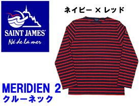 セントジェームス SAINT JAMES メリディアン MERIDIEN 2 5196 ボーダー カットソー クルーネック バスクシャツ ピリアック ウェッソン ギルド ナバル 好きにもお勧め メンズ(男性用) (20680114)