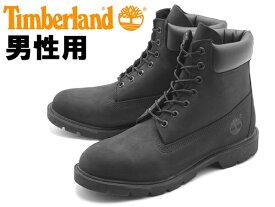 ティンバーランド 6インチ ベーシック ブーツ 男性用 TIMBERLAND 6INCH BASIC BOOTS 19039 メンズ ブーツ(10802060)