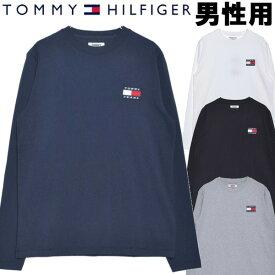 トミーヒルフィガー ロゴパッチロングTシャツ 男性用 TOMMY HILFIGER DM0DM06958 メンズ 長袖Tシャツ (2609-0048)