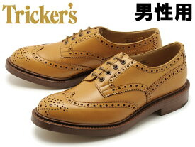 トリッカーズ バートン ダブルレザーソール フィッティング5 男性用 TRICKERS BOURTON 5633/4 ACN F5 メンズ カジュアルシューズ 革靴 (16312002)
