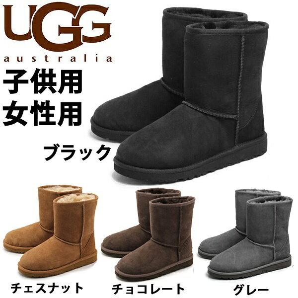 アグ キッズ クラシック 子供用 UGG K CLASSIC 5251 K キッズ&ジュニア ムートンブーツ(1262-0079)