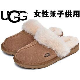 UGG アグ コージー II K 子供用 UGG COZY II 1019065K キッズ&ジュニア スリッパ (12621145)