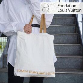 【送料無料】FONDATION LOUIS VUITTON トートバッグ Fondation Louis Vuittonルイ・ヴィトン財団美術館限定のキャンバス・トートバッグ