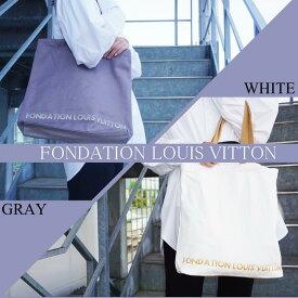 FONDATION LOUIS VUITTON トートバッグ キャンバス ルイ・ヴィトン財団美術館限定 送料無料