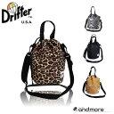 DRIFTER DFV1200