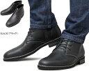 サイドジップ付きで脱ぎ履きが楽チンな大人のレザー調チャッカブーツ