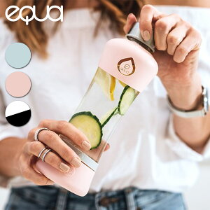 エクア EQUAボトル アクティブシリーズ 550ml 軽量耐熱ガラス 食洗機対応 シリコンカバー付き ボトルキャップ着せ替え可能 水筒 マイボトル ガラスボトル ヨガ ジム ランニング スポーツ ギフ