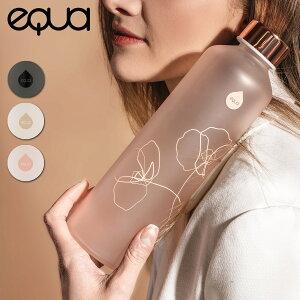 エクア EQUAボトル ミスマッチシリーズ(シルキーボトル単体) 750ml 軽量耐熱ガラス 食洗機対応 ボトルカバー・ボトルキャップ着せ替え可能 水筒 マイボトル ガラスボトル エコボトル オフ