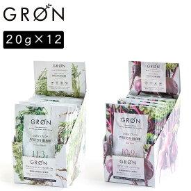 GRON グロン プロテインブレンド グリーンモンスター レッドヒート 20g×12パック プロテイン 女性 男性 筋トレ ダイエットプロテイン おいしい 置き換え ソイプロテイン グルテンフリー ビーガン 食品添加物不使用 人工甘味料不使用 日本製