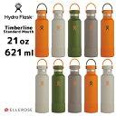 【数量限定】ハイドロフラスク ティンバーラインシリーズ スタンダードマウス21oz [5089084] HydroFlask 保温 保冷 ステンレス 保温ポ…