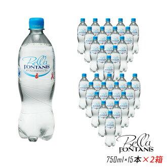 非碳酸水高水礦泉水 belafontanis 750 毫升 × 15 書 (2 例) * 與 * 高性能水飲食水硫酸 contrex 團隊 Gerolsteiner 水和軟飲料海外水 10P05Nov16