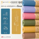 【数量限定販売】 ヨガワークス スヌーピーコラボ ヨガマット 6mm yogaworks PEANUTS スヌーピー ウッドストック ピーナッツ ピラティ…