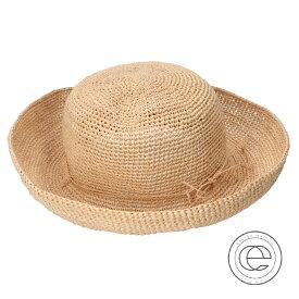 HELEN KAMINSKI ヘレンカミンスキー PROVENCE10 プロバンス10 ラフィア ハット 帽子 ナチュラル レディース 【中古】
