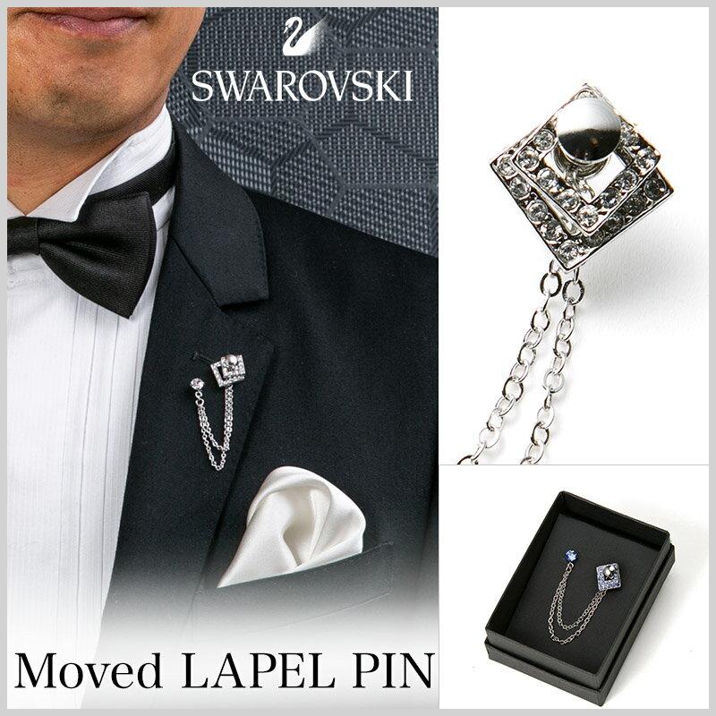 ラペルピン / メンズ / 揺れるWスクエア DE3516P  結婚式でのフォーマルやスーツ スタイルに。ノーブランド・クラウン・チェーンなどデザイン多数。付け方・挿し方もご紹介。【 送料無料 】 P10【アクセサリー】