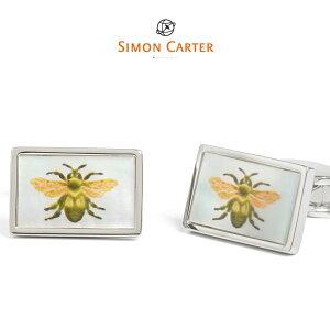 カフス ブランド サイモンカーター ギフト プレゼント Simon Carter 蜂 ボタニカルビー 白蝶貝