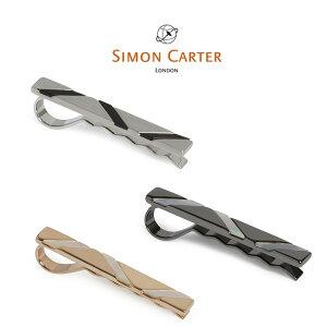 ネクタイピン ブランド サイモンカーター Simon Carter タイピン ウェーブタイスライド wave tie slide ギフト プレゼント【アクセサリー】送料無料