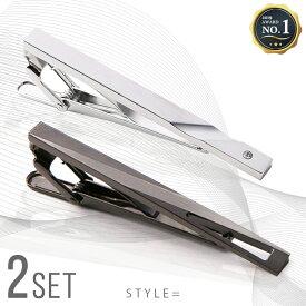 ネクタイピン 2本セット おしゃれ 人気1位2位商品 名入れ メンズ ギフト 日本製 シルバー ビジネス シンプル スワロフスキー