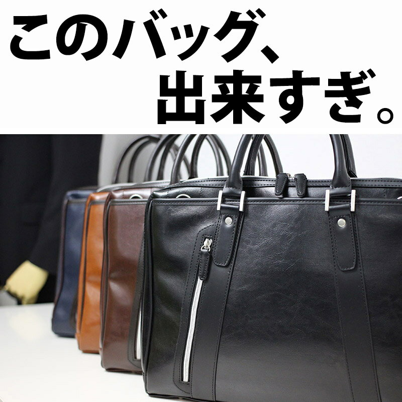 【送料無料】ビジネスバッグ メンズ (男性用)/ ブランド : OVER DRIVE #0390 / バッグ / ビジネス / A4・B4 / ショルダー / ナイロン / 軽量 / 出張 / ランキング / 流行 / PC