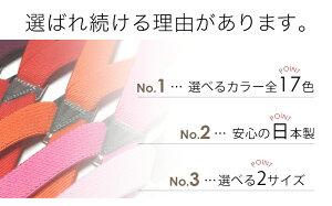 大阪の職人が作った日本製サスペンダーレディースパンツメンズキッズ15mmX型ブラックホワイトレッドオレンジネイビーグレーデニムスカート吊りバンドメール便