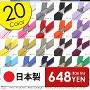 大阪の職人が作った 日本製 サスペンダー 全20色! メンズもレディースもキッズもOK!サイズが選べる M / L で展開。 メール便可♪ やせてはけなくなった...