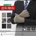 売り切り グローブ フェイクレザー デザイン