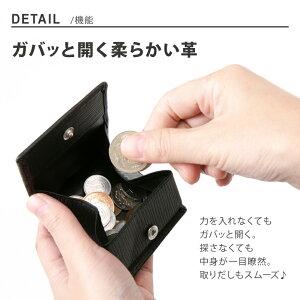 コインケース小銭入れメンズ革レディースかわいい名入れ