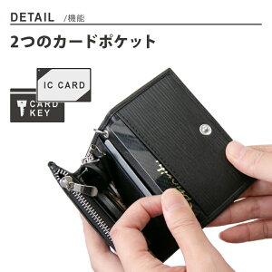 【送料無料】キーケースメンズレディース革かわいい小銭入れ名入れカードケース三つ折りシボコインケース財布ジップフックおしゃれ小さいコンパクト