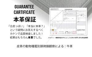 """三つ折りキーケース""""NaS""""カードケース小銭入れフック付き"""
