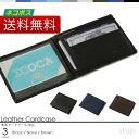 カードケース 単品 薄型 本革 牛革 角シボ メンズ 大容量 ビジネス 仕事用 ポイントカード 定期
