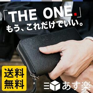 【メンズ財布ランキング1位獲得記念ポイント10倍!4/...
