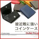 【アウトレット】小銭入れ コインケース メンズ 本革 レディース 出しやすい コンパクト スナップボタン