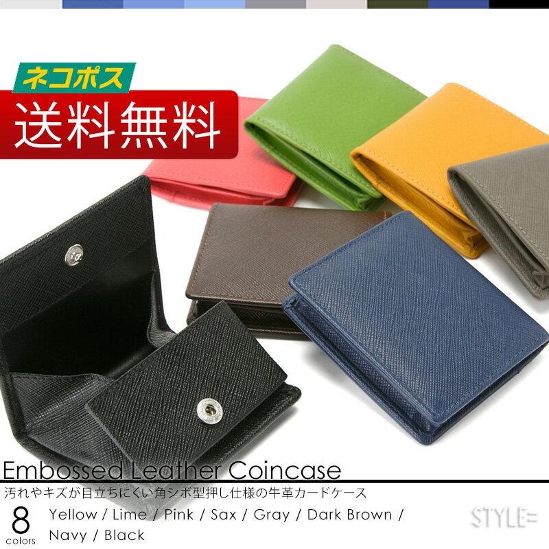 小銭入れ コインケース 本革 メンズ レディース 出しやすい ボックス型 コンパクト スナップボタン 財布
