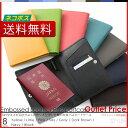 【アウトレット】パスポートケース 革 牛本革 カウレザー 航空券 パスポートカバー かわいい 旅行 トラベル 海外 出張…
