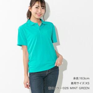 ポロシャツレディースかわいい半袖ドライ介護ゴルフ