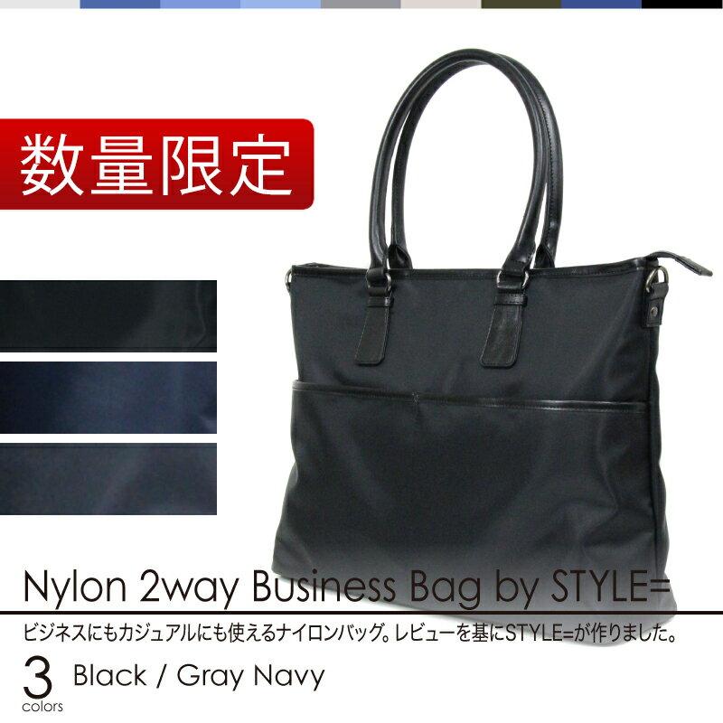 人気のビジネス トート バッグが再入荷 「もっと楽しむビジネスライフ」をコンセプトに作ったオリジナルビジネスバッグ メンズ レディース 問わず使える人気モデル