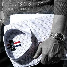 ワイシャツ 長袖 形態安定 ボタンダウン メンズ セット ノーアイロン レギュラー ビジネス カジュアル ドレス ブロード ドビー