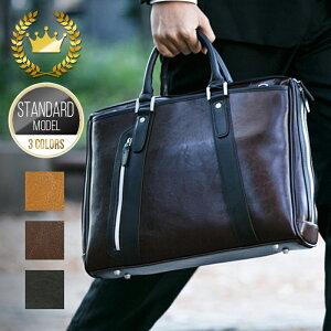 ビジネスバッグ/メンズ/ブランド:OVERDRIVE#0390/バッグ/ビジネス/ショルダー/ナイロン/軽量/出張/ランキング/流行
