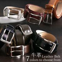 e1e2e53eebd396 PR ベルト メンズ ビジネス カラー 牛革 レザー 綺麗な色が特徴.