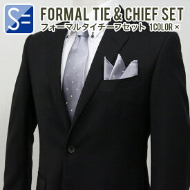 e4efd50d704e6 STYLE  ネクタイ ポケットチーフ 結婚式セット 京都産シルク100% シルバー ドット柄