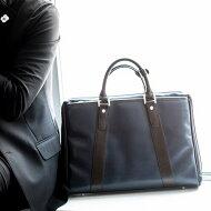 ビジネスバッグ/メンズ/別注カラー/メンズ(男性用)/ブランド:オリジナル/バッグ/ビジネス/A4・B4/ショルダー/ナイロン/軽量/出張/ランキング/流行/ビジネスバッグ